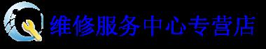广州LG空调售后电话